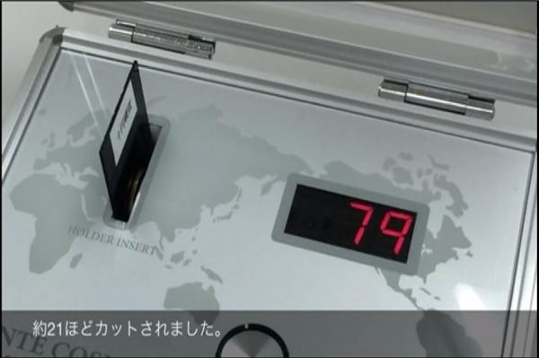 エコチップ10円玉