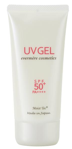 UVジェル50+チューブ70g(WEB用) - コピー