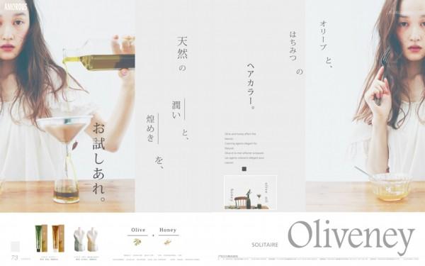 shinbiyo-160301