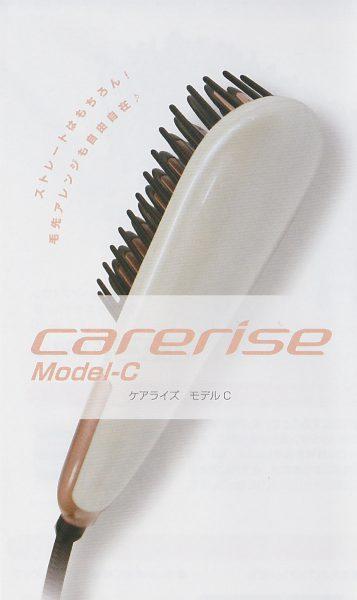 carerisemodel-c